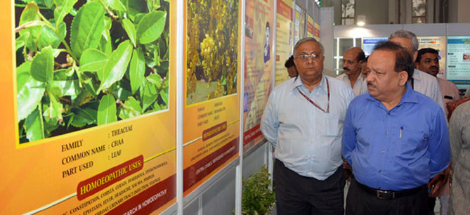 The 6th World Ayurveda Congress, at Pragati Maidan, in New Delhi